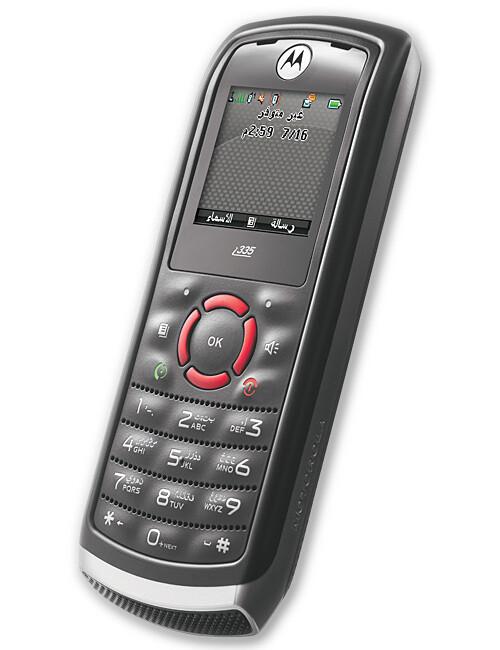 Motorola I335 Specs