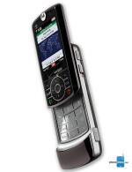 Motorola MOTO Z6cx
