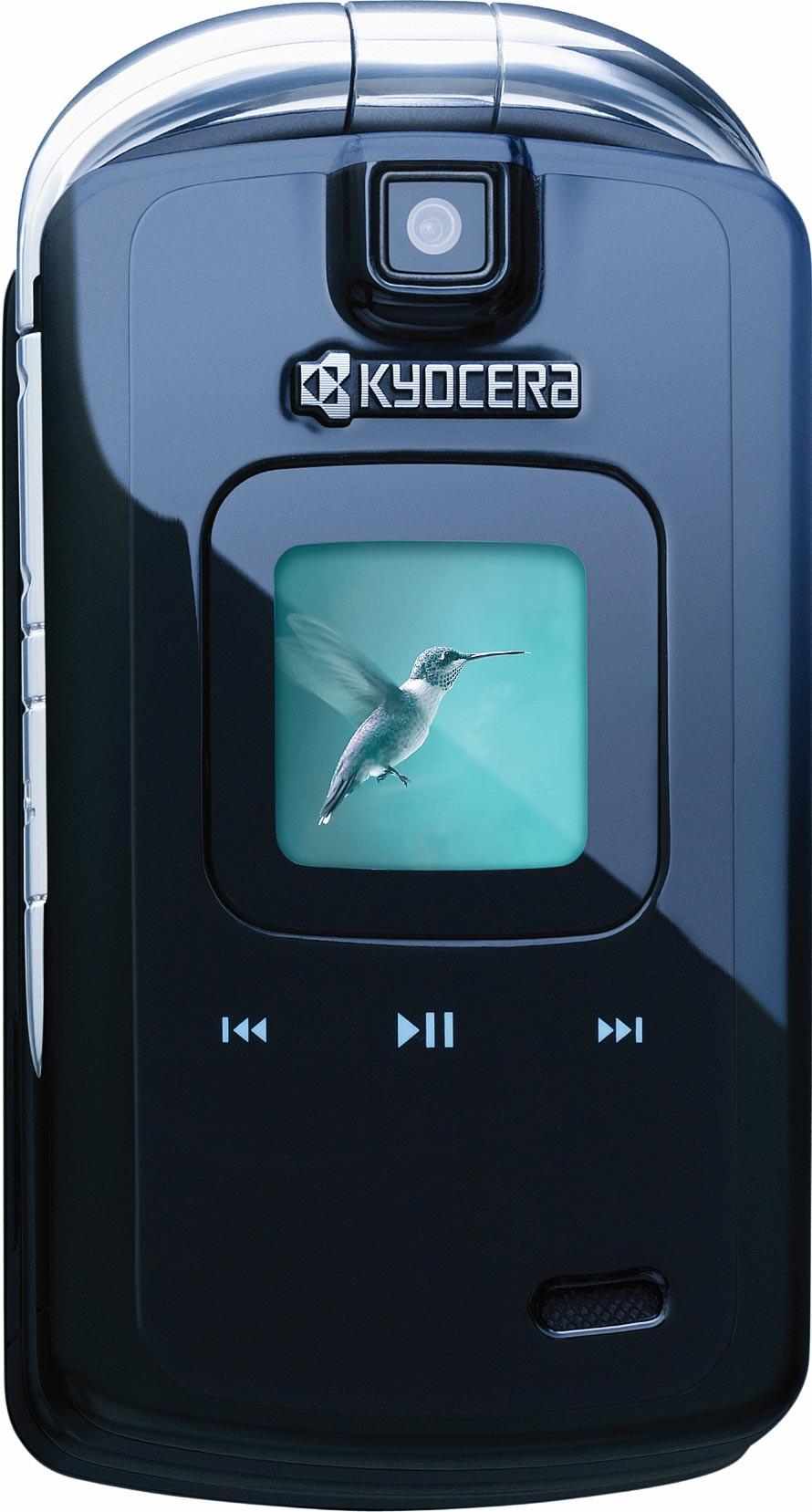Kyocera E5000