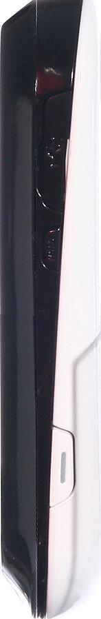 Samsung CorbyPRO B5310