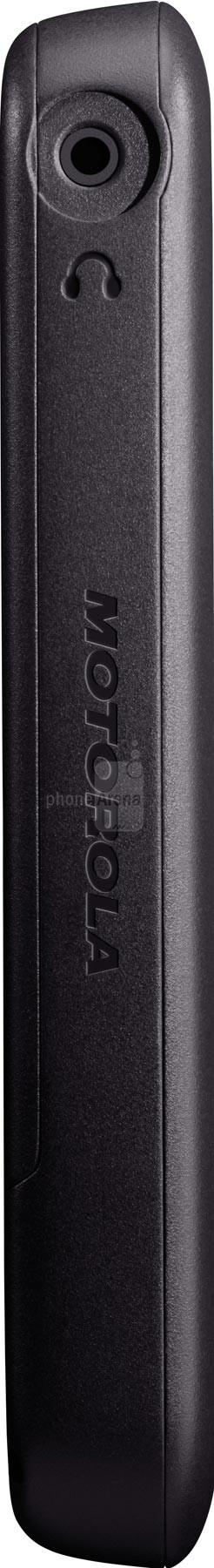 Motorola W205