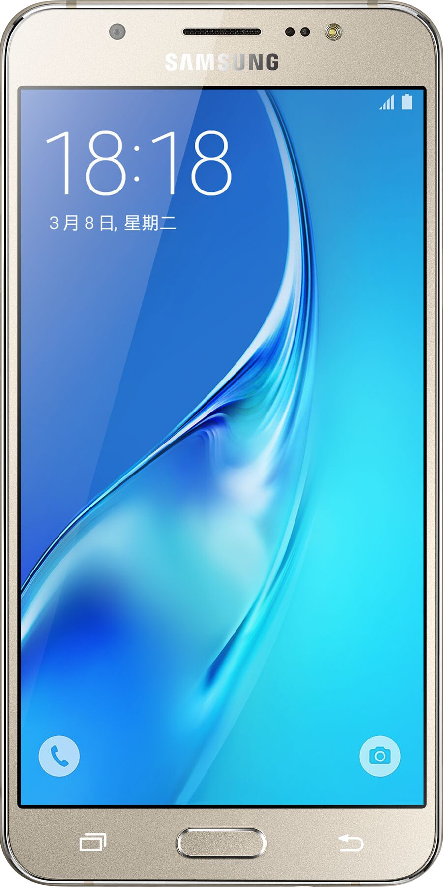 Samsung Galaxy J7 (2016) Size - Real life visualization and comparison