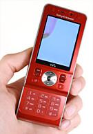 Sony Ericsson W910 Preview