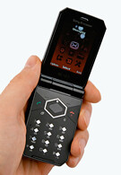 Sony Ericsson Jalou Review