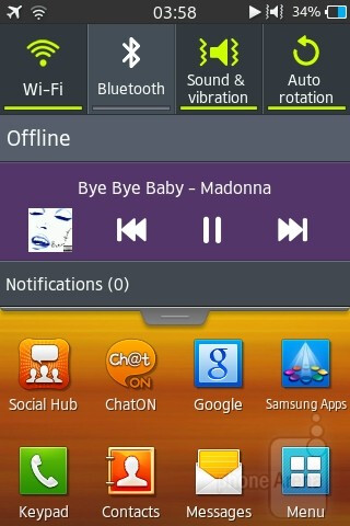 The Samsung Wave M has a decent music player - Samsung Wave M Review