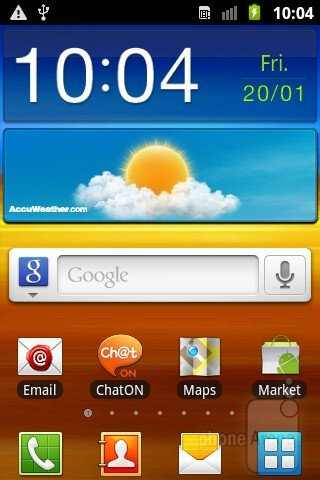 We have the tried and true TouchWiz 4.0 interface on the Samsung Galaxy Ace Plus - Samsung Galaxy Ace Plus Review