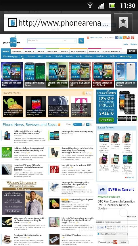 The browser of the Sony Xperia U - Sony Xperia U Review