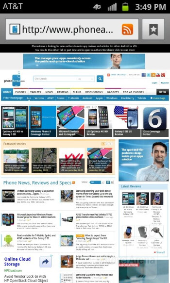 The Samsung Exhilarate performs handsomely in the web browsing department - Samsung Exhilarate Review