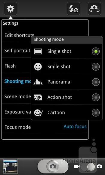 Camera interface - Samsung Galaxy Ace 2 Review