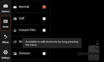 Camera interface - Pantech Marauder Review