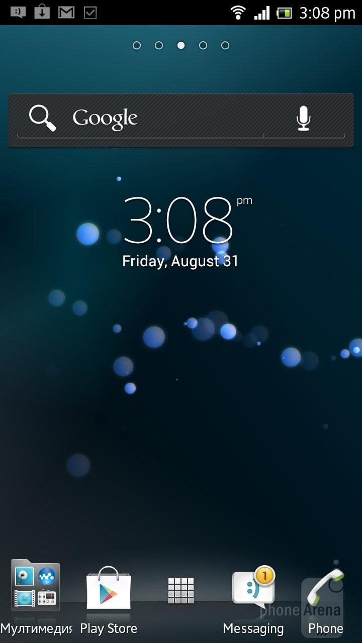 Sony Xperia acro S (Sony LT26w) White (Ảnh 9)