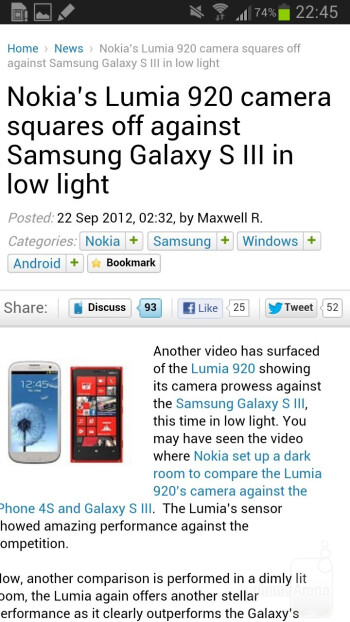 The browser of the Samsung Galaxy Note II - Samsung Galaxy Note II vs Galaxy Note