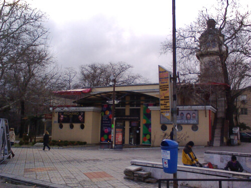 Nokia Asha 309 Sample images