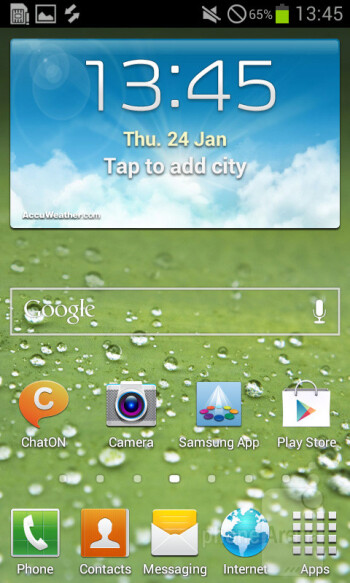 You get Android 4.1.2 Jelly Bean out of the box with the Samsung Galaxy S II Plus - Samsung Galaxy S II Plus Preview