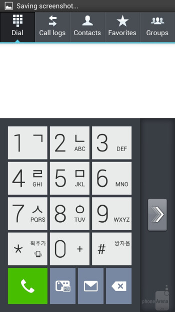 You can shrink the dialer or keyboard left or right - LG Optimus G Pro Review