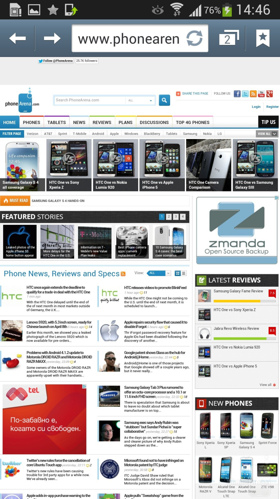 Samsung's custom browser is fast and supports Flash Player. - Samsung Galaxy S4 Review