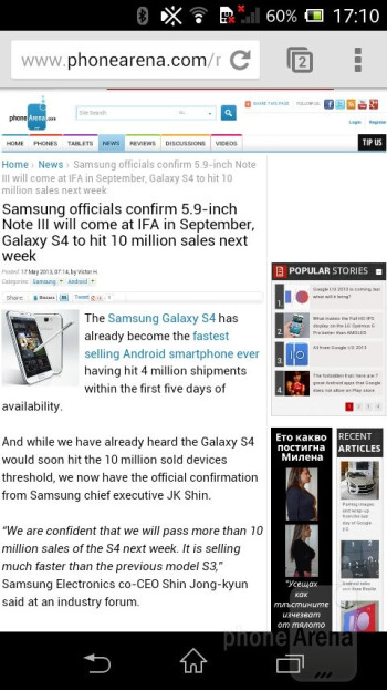 Web browsing with the Sony Xperia L - Sony Xperia L Review