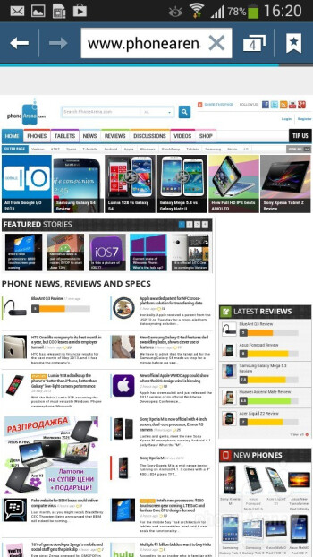 Even heavy web pages are loaded fast and scroll smoothly on the Galaxy S4 mini - Samsung Galaxy S4 mini vs HTC One mini