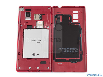 Battery compartment - The sides of the LG Optimus GJ - LG Optimus GJ Review