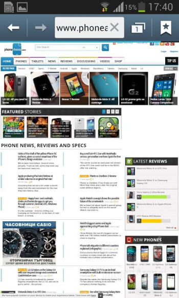 Web browsing with the Samsung Galaxy Core - Samsung Galaxy Core Review