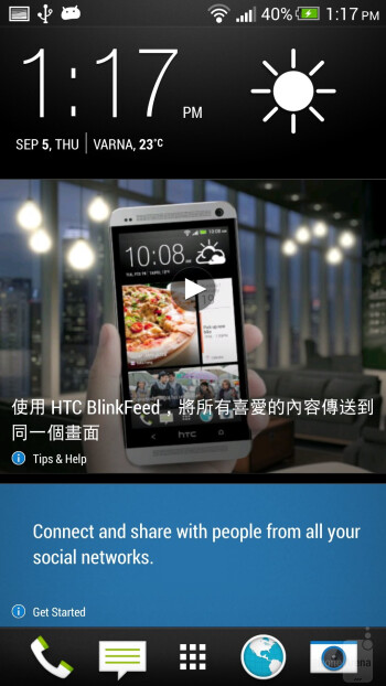 The HTC Butterfly S runs on Android 4.2.2 Jelly Bean with HTC Sense 5.0 with BlinkFeed on top - HTC Butterfly S Review