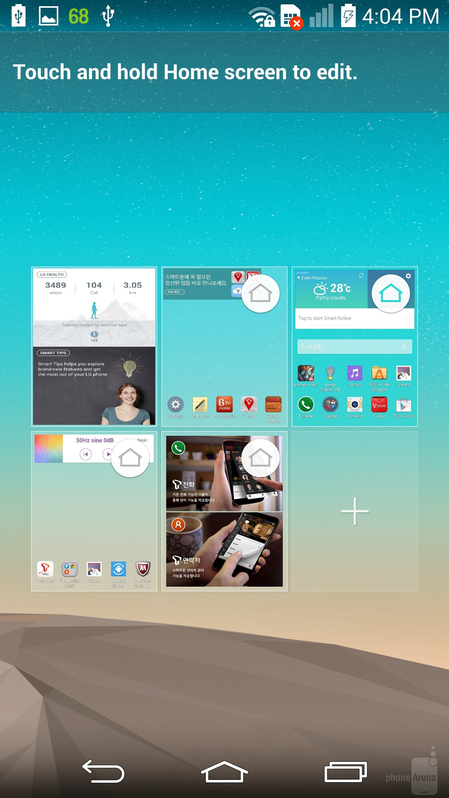 LG G3 vs Samsung Galaxy S5 - Interface and Functionality