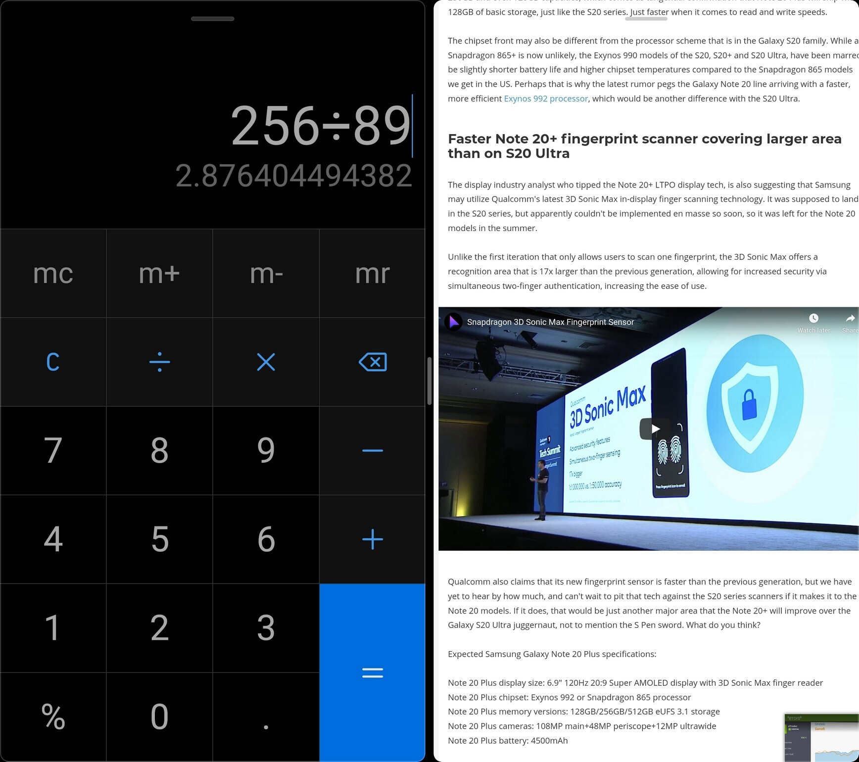 Huawei-Mate-Xs-interface-17.jpg