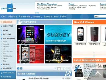 Opera Mobile 9.5 - HTC X7510 Advantage Review