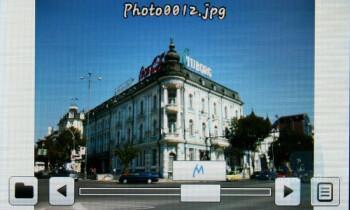 Photo Browser - Samsung Pixon Review