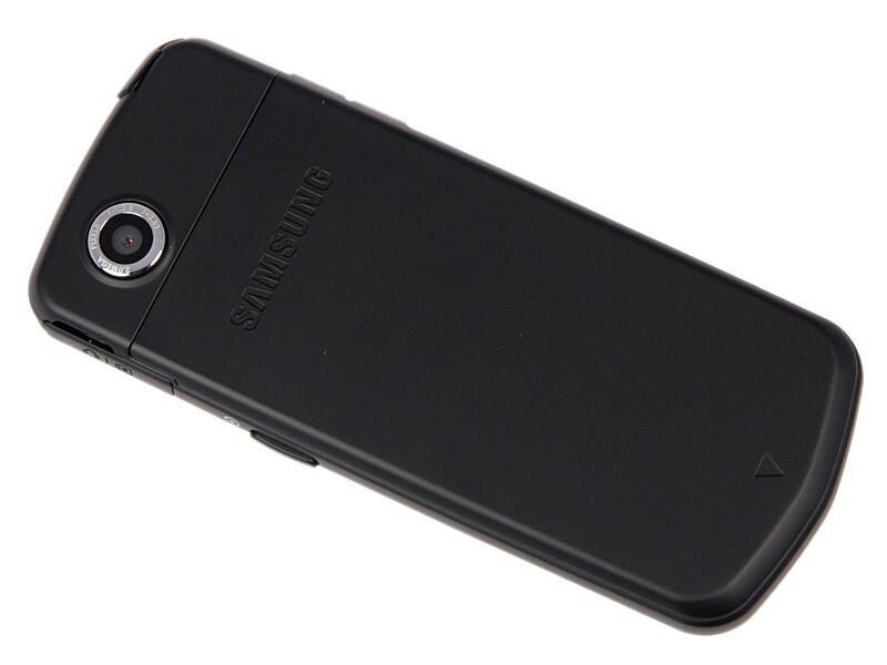 Samsung BEATb Preview