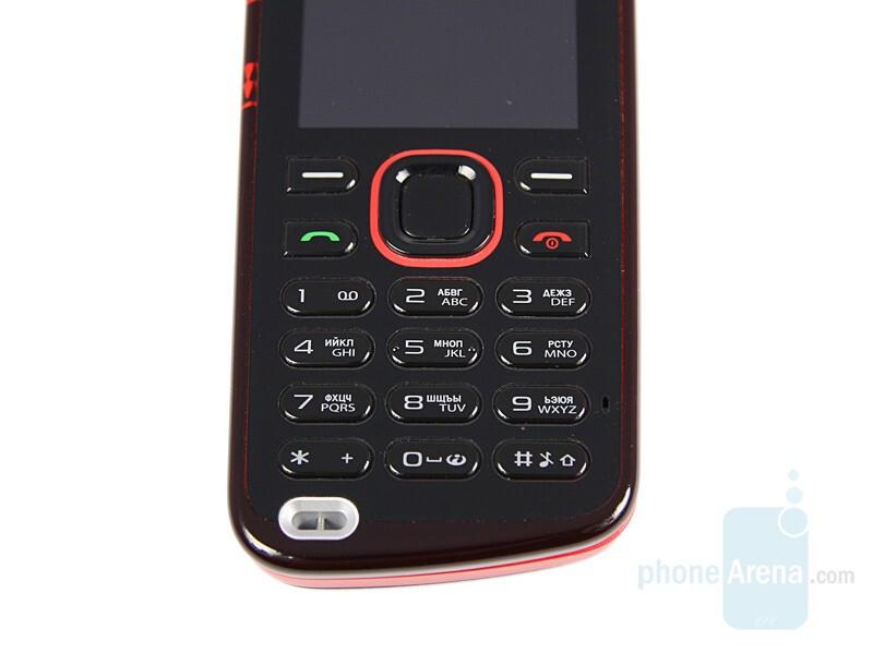 Nokia 5220 XpressMusic Review