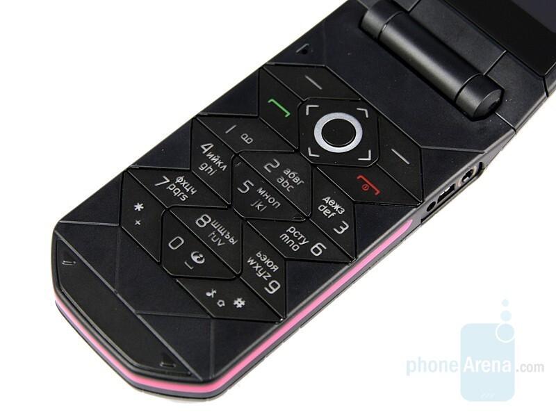 Nokia 7500 Prism User Reviews - phonearena.com