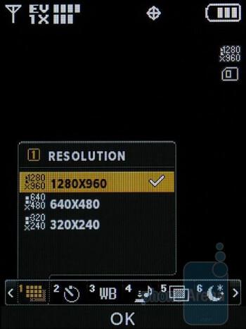 Camera interface - LG VX8360 Review