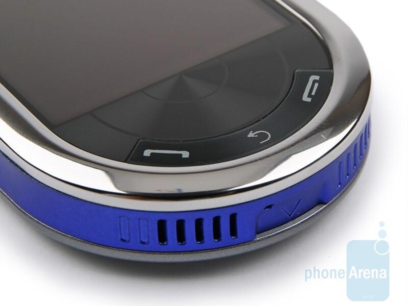 hardware keys - Samsung BEAT DJ Preview