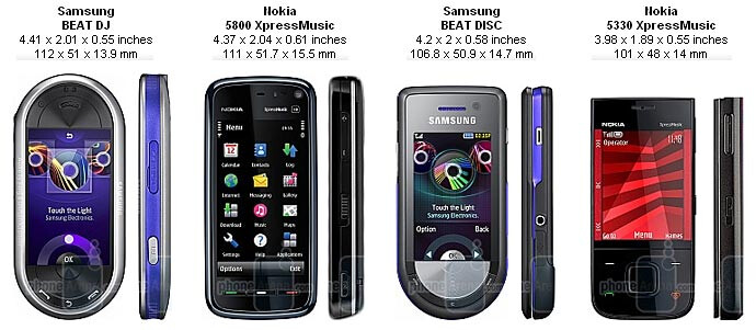 Samsung BEAT DJ Preview