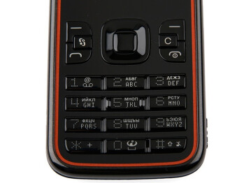 All buttons on the front of Nokia 5630 XpressMusic feel very comfy - Nokia 5630 XpressMusic Review