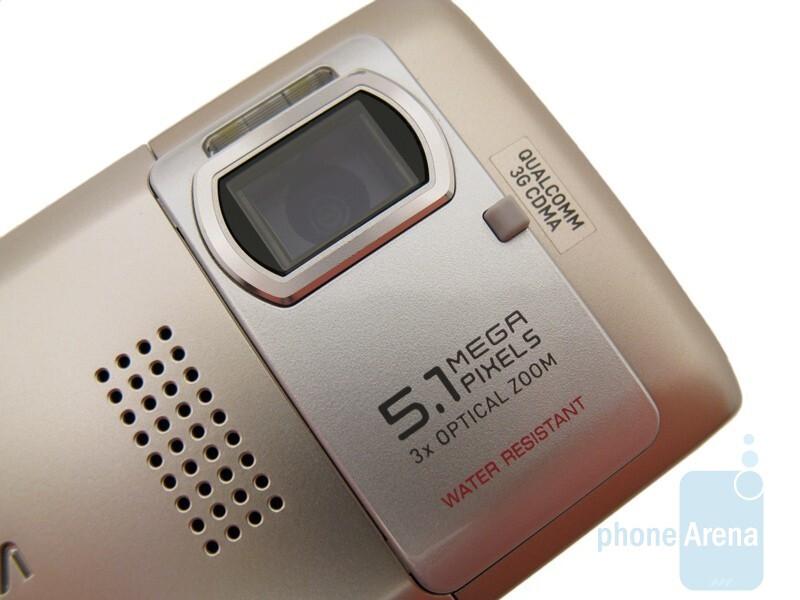 Casio Exilim - Verizon Cameraphone Comparison Q2 2009