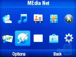 The simplistic interface of Motorola Karma QA1 - Motorola Karma QA1 Review