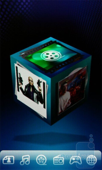 The cube in the Samsung Jet S8000 is really three dimensional - Samsung Jet S8000 Review