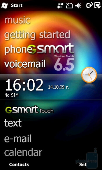 The home screen of GIGA-BYTE GSmart S1200 without personalization - GIGA-BYTE GSmart S1200 Review