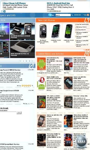 Internet Explorer - GIGA-BYTE GSmart S1200 Review