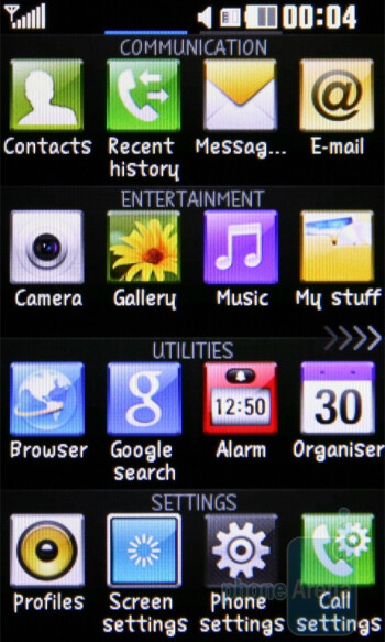 Main menu - LG Cookie Fresh GS290 Preview