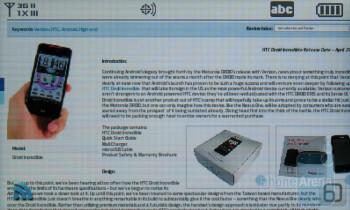Web browser - Samsung Reality U820 Review