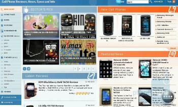LG Fathom VS750 Review