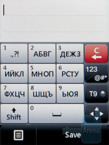 Keyboard supports numerous languages - LG Cookie Style Review