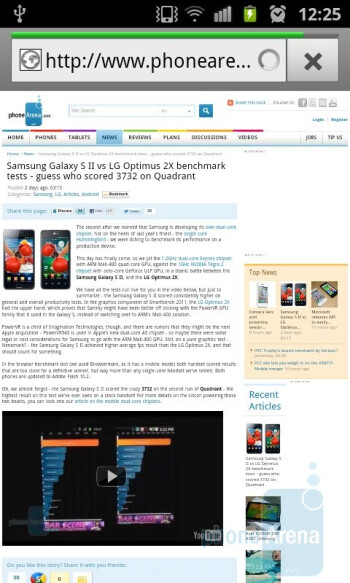 Surfing the web with the Samsung Galaxy S II - Samsung Galaxy S II Review